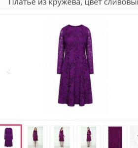 Платье от Faberlic 46 размер.