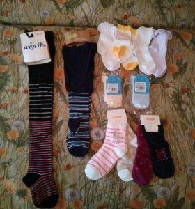 Нов. колготки,носки