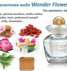 Wonder Flower 50 мл
