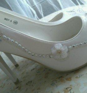 Туфли свадебные 40