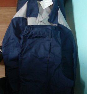 Роба, куртка и штаны.