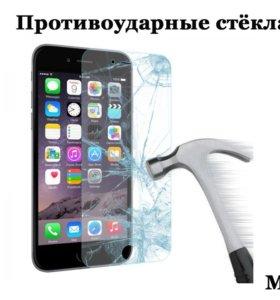 Защитное стекло Apple IPhone