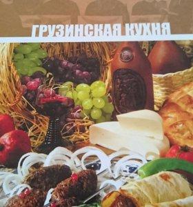 Рецепты. Книги по кулинарии