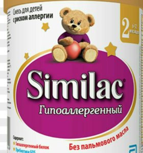 Смесь Симилак Гипоаллергенный 2. 18шт