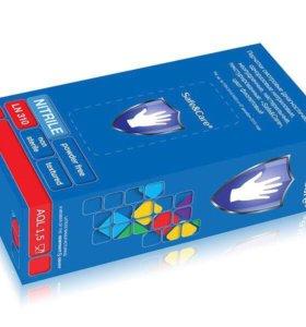 Фиолетовый нитриловые перчатки 200шт