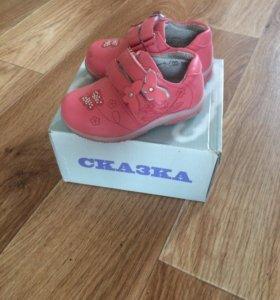 Ботинки для девочки. Сказка
