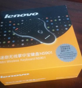 Lenovo Mini Wireless Keyboard N5901