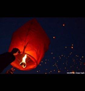 Китайские фонарики !