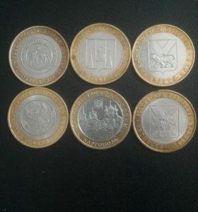 Монеты 2006 года