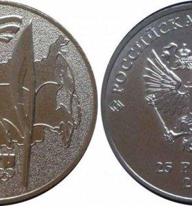 Продам монеты Сочи