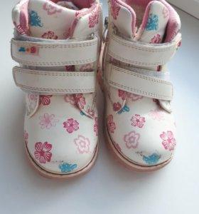 Зимние ботиночки 25р