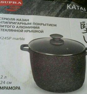 Новая Кастрюля-казан 6.2л Супра