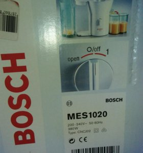 Соковыжималка BOSCH MES1020