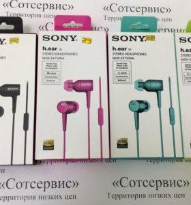 Гарнитура-наушники Sony