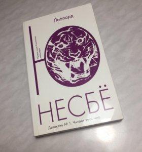 Книга Ю.Несбё