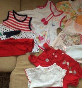Пакет вещей на девочку от 3 до 9 месяцев.