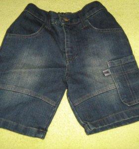 Продаются шорты