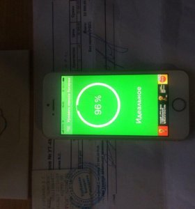 iPhone 5s + power bank