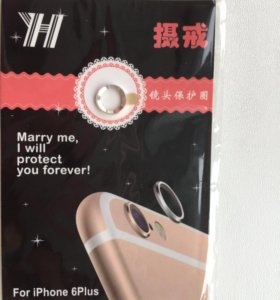 Защитное кольцо на айфон