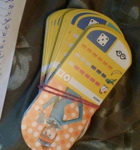 Карточки гадкий Я 3 . Игра карточная