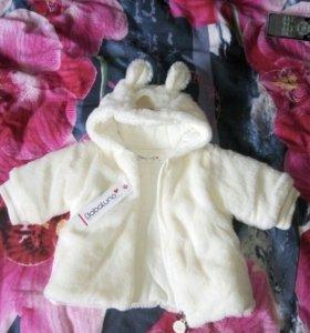Детская курточка новая
