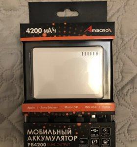 Внешний универсальный аккумулятор amacrox PB4200