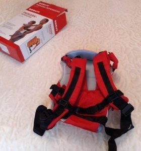 Переноска-рюкзак для малыша