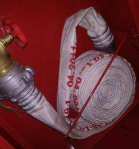 Пожарный рукав.