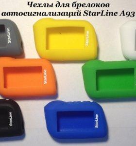 Силиконовый чехол на StarLine A93
