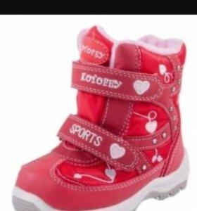 Ботинки зима котофей