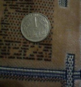 Жетон (1 гетьман,2000года )