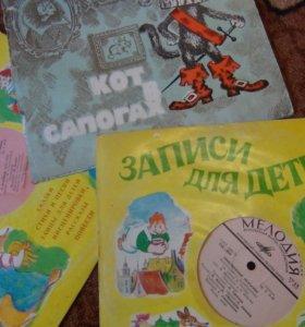 Пластинки с детскими сказками
