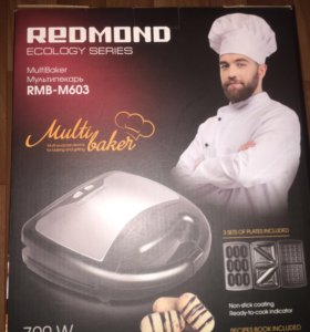Мультипекарь Redmond RMB-M603