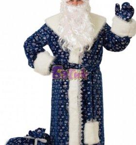 Дед Мороз плюш синий