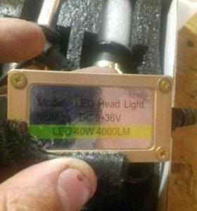 Лед лампы н7 5000к
