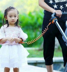 Поводок - Антипотеряшка для детей