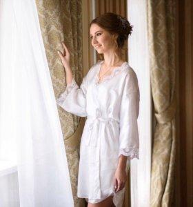 Халатик белый на утро невесты