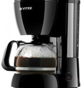 Кофеварка VITEK VT-1512 новая