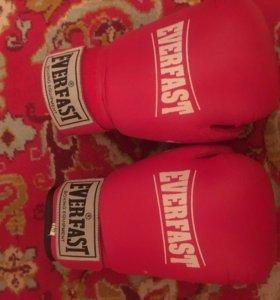 Перчатки детские боксерские