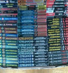 Книги 150 штук