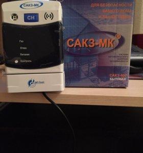 Сигнализатор загазованности природным газом(новый)