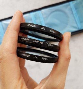 Набор светофильтров UV, CPL, Star+8 (55mm)