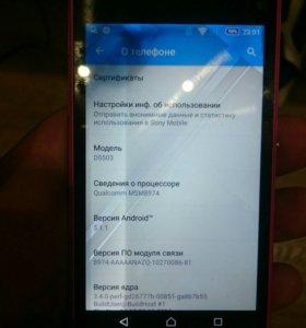Телефон Sony z 1