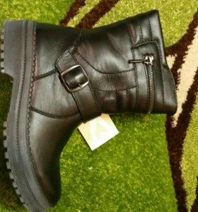 Ботинки зимние Лель