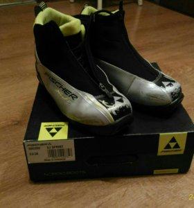 Ботинки лыжные размер 36-37