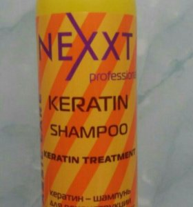 Шампунь Nexxt Кератин-шампунь