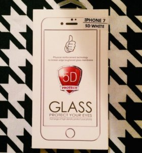 5D стекло