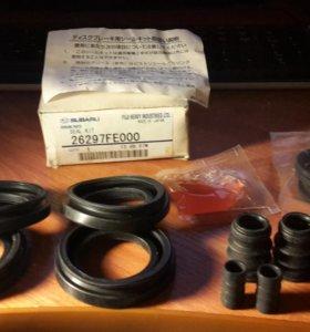 Ремкомплект передних суппортов Subaru 26297FE000