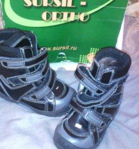 Обувь сурсилорто