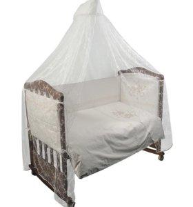 Бортики в кроватку!